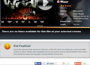 Did Vue Cinema Discriminate Against Non-Muslims, by Steve Rose