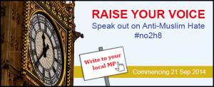 Tell MAMA Campaign Against Anti-Muslim Hate or Islamophobia