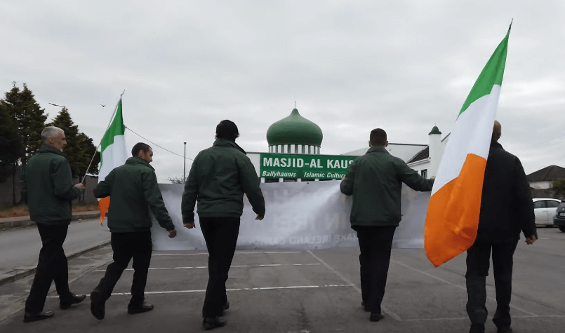 Gardaí investigate after the far-right target mosque