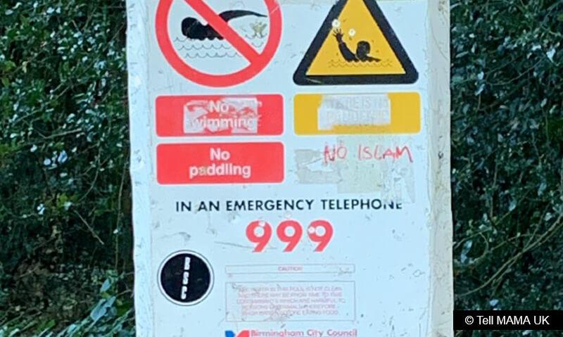 """""""No Islam"""" graffiti in Sutton Park under investigation"""